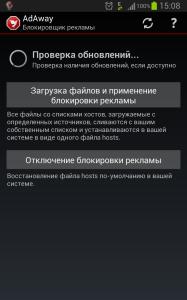 Screenshot_2013-10-27-15-08-19
